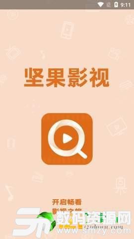 坚果影视免费版(影音播放) v0.0.3 最新版