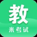 教育学考研app最新下载