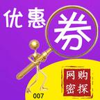 适选惠购app官方免费版下载
