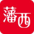 藩西旅游app最新版