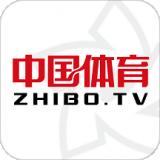 中国体育安卓手机app