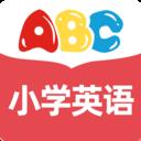 小学英语通app最新下载