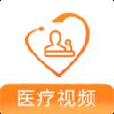 微医汇学习app最新版