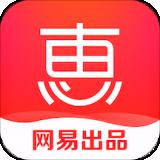 惠惠購物助手安卓版