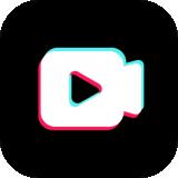 小視頻制作安卓版