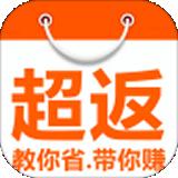 超返生活app官方免費版下載