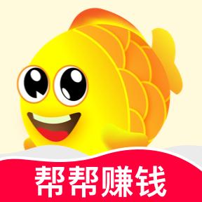 金魚購物免費版