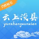 云上浚縣app最新版