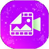 音乐视频制作者手机app