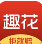 安家趣花手機版(網絡購物) v2.1.0 免費版