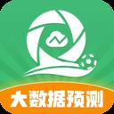全球體育足球比分app最新下載