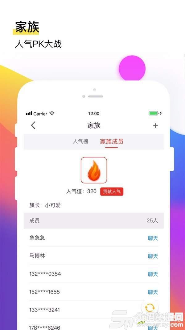 全�~安卓版(系�y工具) v1.0 免�M版