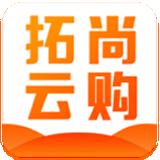拓尚云購手機app