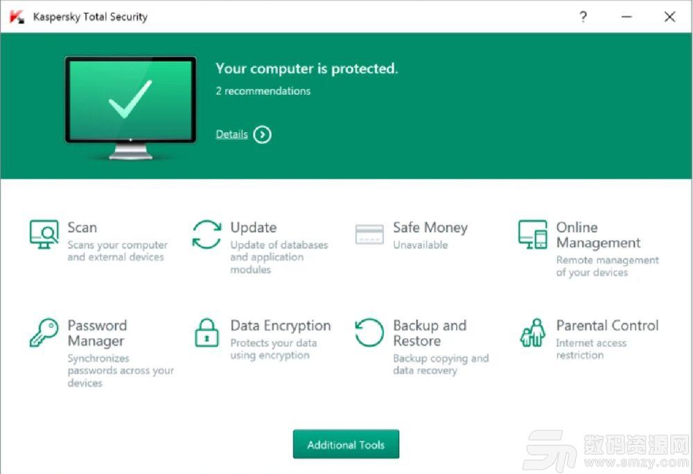 Kaspersky Total Security纯净版