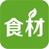食材交易平台手机app下载