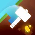 玩个锤子掘地大冒险最新版(生活休闲) v1.4.91 安卓版