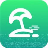 远景出行安卓app下载