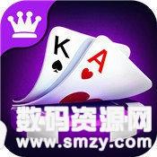 浩聚娛樂棋牌最新版