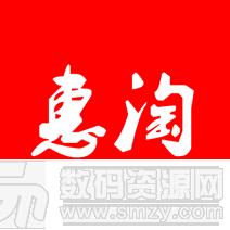 惠淘笔记手机版下载