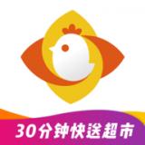 爱上生活免费版(网络购物) v1.6 最新版