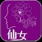 仙女宝盒永久vip破解app最新版