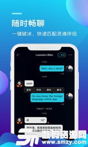 外文在線手機版(學習教育) v1.0 免費版