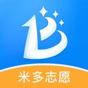 米多志愿安卓版(學習教育) v1.0.1 免費版