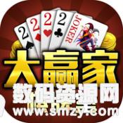 大赢家棋牌室最新版(生活休闲) v3.2 安卓版