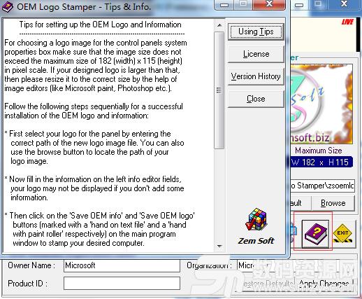 OEM Logo Stamper安装