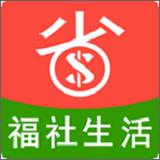 福社生活app最新版下載