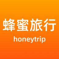 蜂蜜旅行手機版