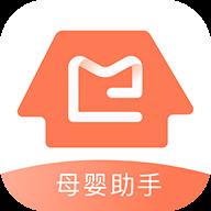 母婴助手app官方安卓版下载