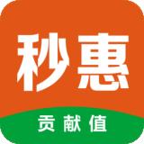 秒惠生活app最新版