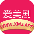爱美剧官网app下载安卓