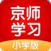 京师学习手机app