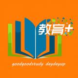 教育+app官方免费版下载