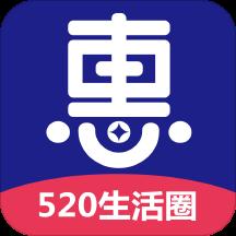 百业惠盟app最新版