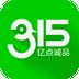 亿券优汇app最新版