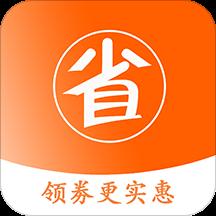 省钱乐购app最新版