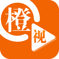 橙視新聞安卓版