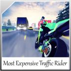 交通骑手模拟器最新版