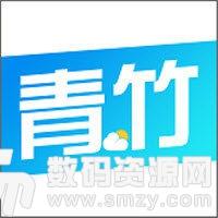 青竹天气最新版(生活休闲) v1.0.1 安卓版