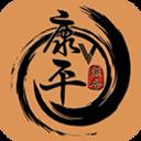 康平V服務app最新版