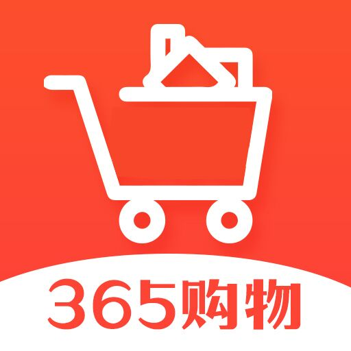 365購物免費版