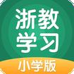 浙教英语app最新版