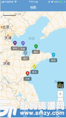 山東海洋預報免費版