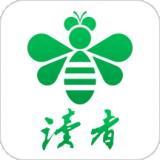 讀者蜂巢安卓手機app