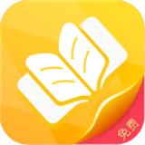 免费微小说app官方安卓版下载
