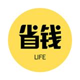 省錢生活app官方最新版下載
