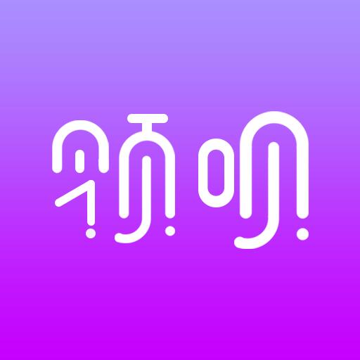 领呗生活免费版(生活服务) v1.0.0 最新版